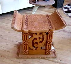 african stool